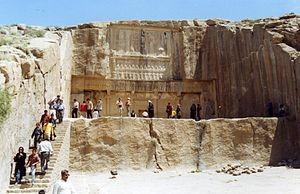 Tomb of Artaxerxes II (3).jpg