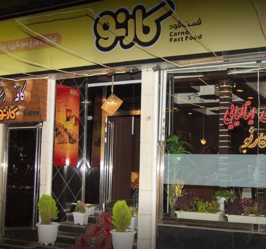 Carno Cafe Restaurant (4).JPG
