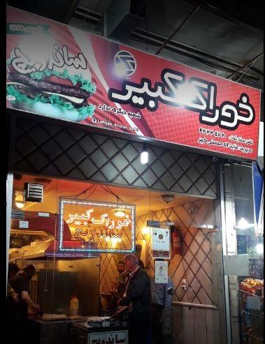 Kabir Sandwich (4).JPG