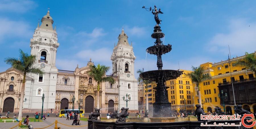 لیما در پرو