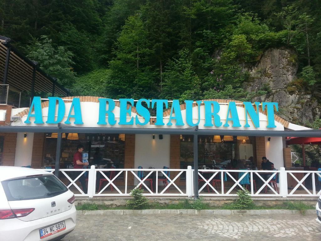 رستوران اوزونگل آدا