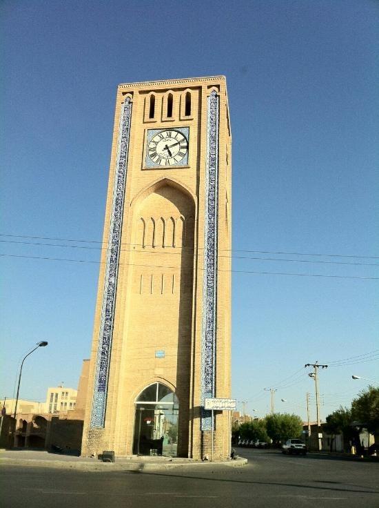 Yazd Clock Tower