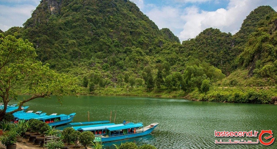 دنیای وسیع زیرزمینی در ویتنام