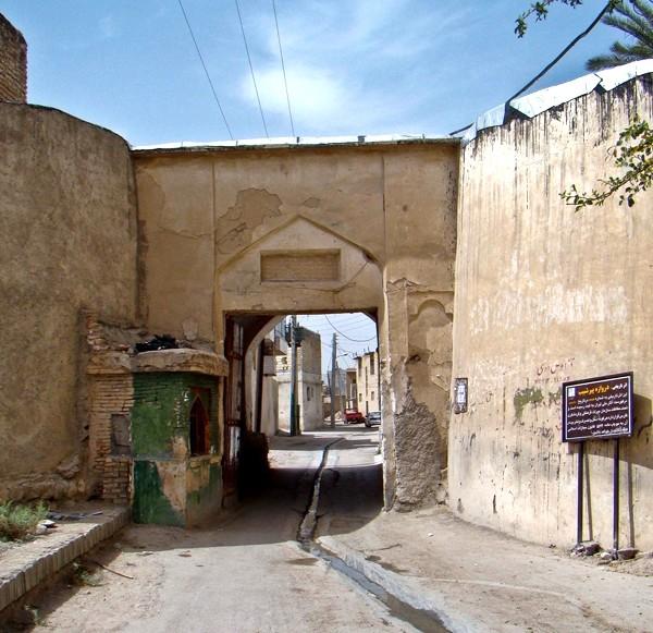 Pir-e Shabib Gate