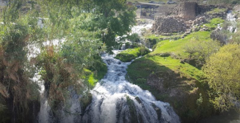 Arpanah Waterfalls