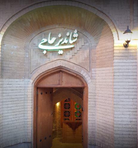 Shandiz Haji Restaurant (2).JPG