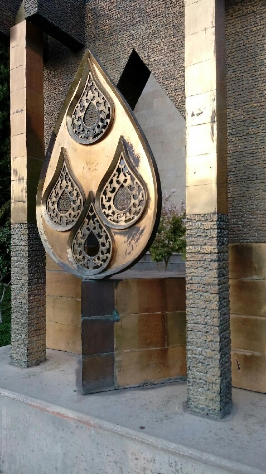 Taghdis Statue (1).jpeg