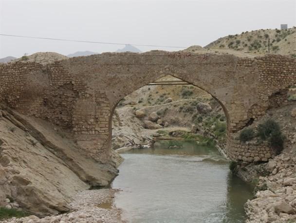Esfel Bridge (3).jpg