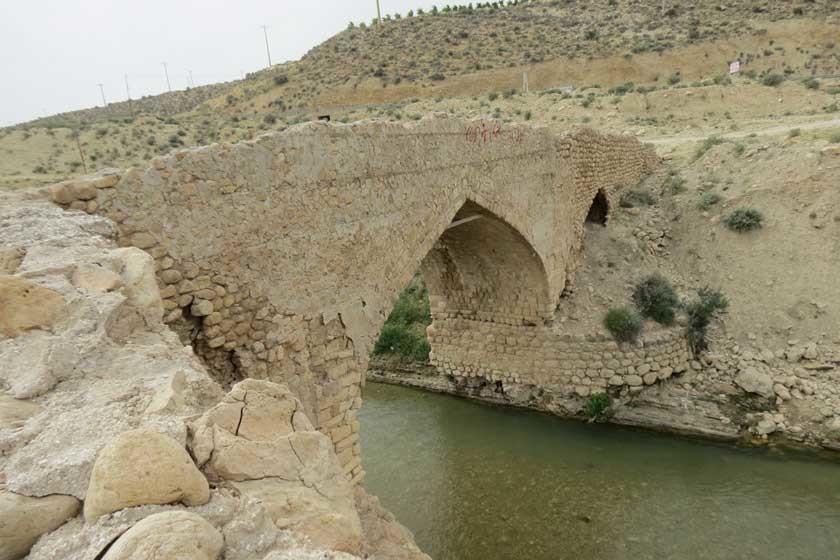 Esfel Bridge (1).JPG