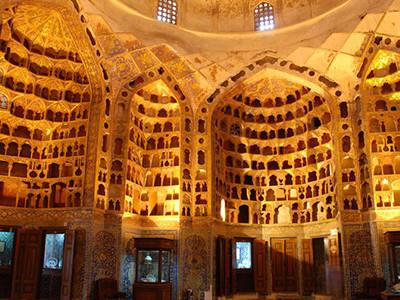 Chini Khaneh Hall (2).jpg