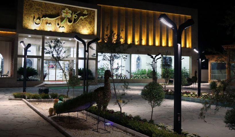 شهر گل یاسمین