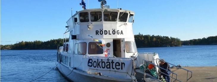 بودن در این کتابخانه شناور در سوئد آرزوی هر دوستدار کتاب است