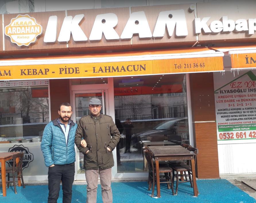 کباب اکرم