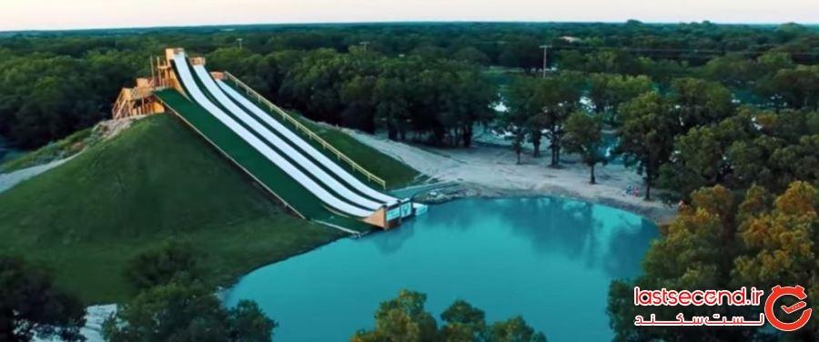 بی اِس آر کابل پارک-واکو، تگزاس (BSR Cable Park — Waco, Texas)