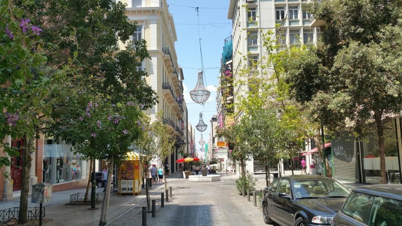 خیابان ارمو