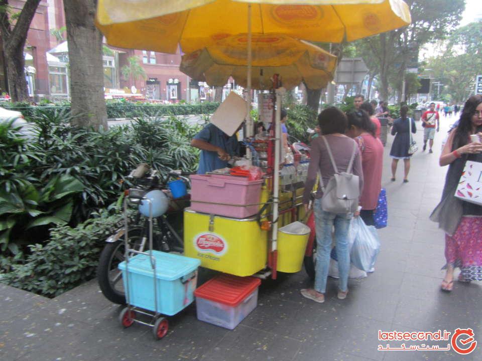 13-بستنی فروشی خیابانی.JPG
