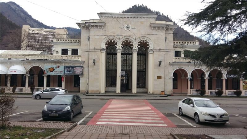 Borjomi Parki Railway Station