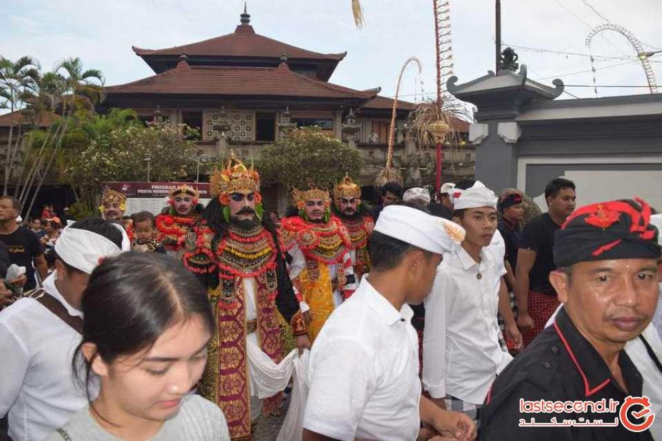 بالی، شلوغ شیرین
