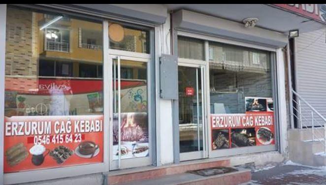 Erzurum Cag Kebabi (3).JPG