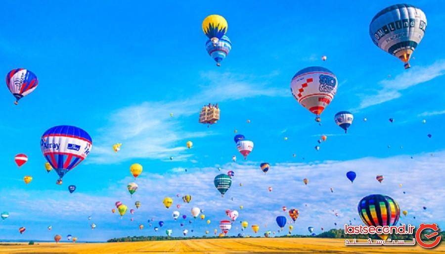 جشنواره بالنهای هوای گرم فرانسه، بزرگترین گردهمآیی جهان است؟