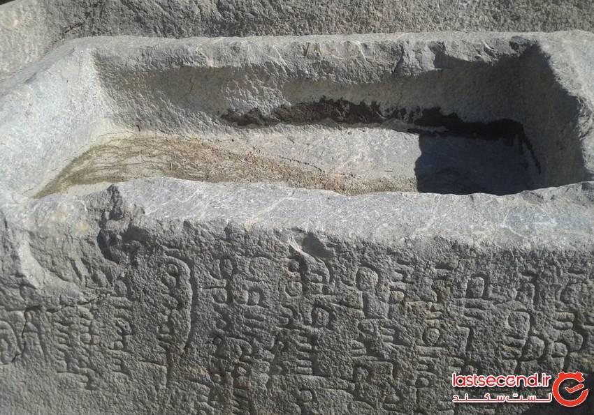 حوض دختر گبر، اولین سنگ قبر ایران در اقلید