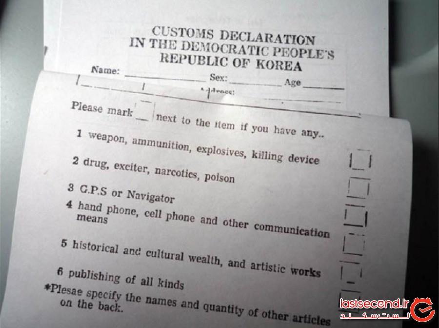 داستانهایی عجیب درباره کره شمالی که 100% واقعیت دارند