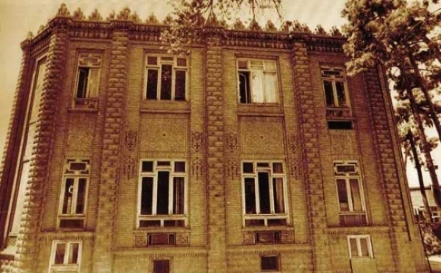 عمارت فاضل عراقی، خانه موقوفه بیمارستان تهران