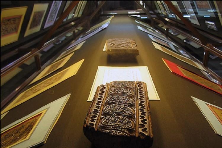 Quran And Ketabat Museum