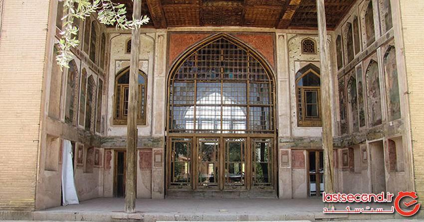 خانه سوکیاس،دانشگاه هنر اصفهان
