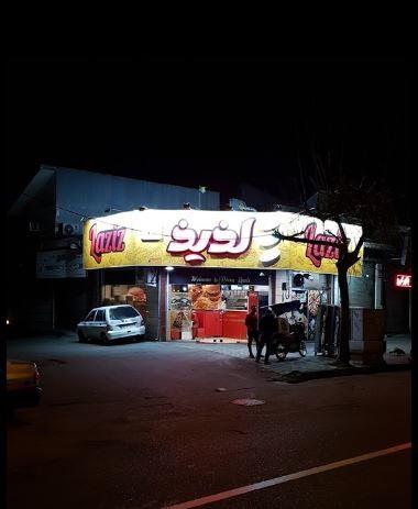 Laziz Fast Food (2).JPG