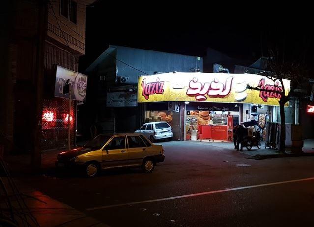 Laziz Fast Food (4).JPG