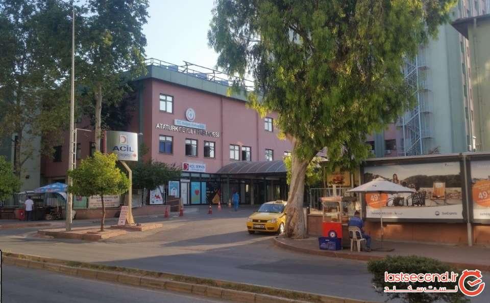 29- بیمارستان آتاتورک آنتالیا.jpg