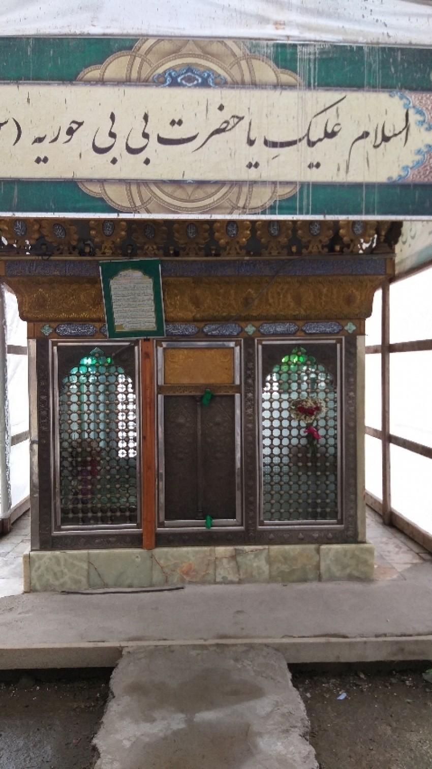 Holy Shrine of Bibi Hurieh
