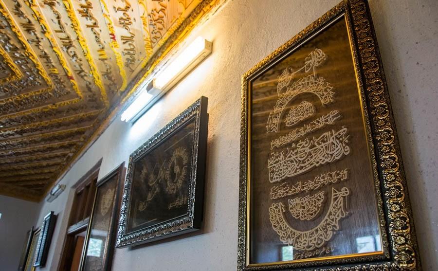 Haj Alireza Rezaii Kalantari Museum House   (5).jpg