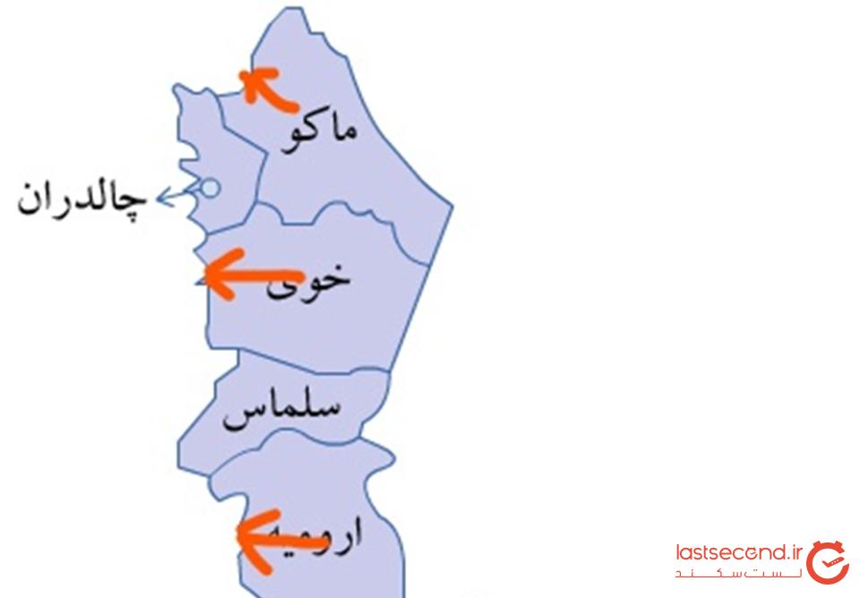 3- نقشه قسمتی از آذربایجان غربی.png