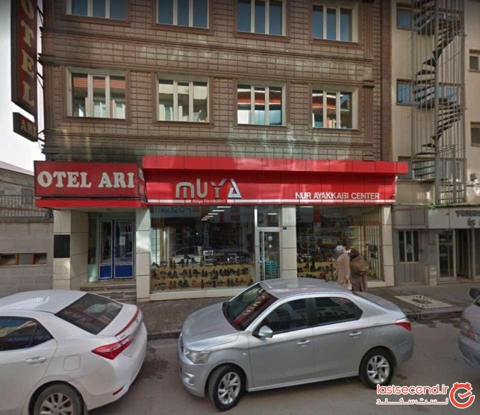 7- هتل آری ارزروم.jpg