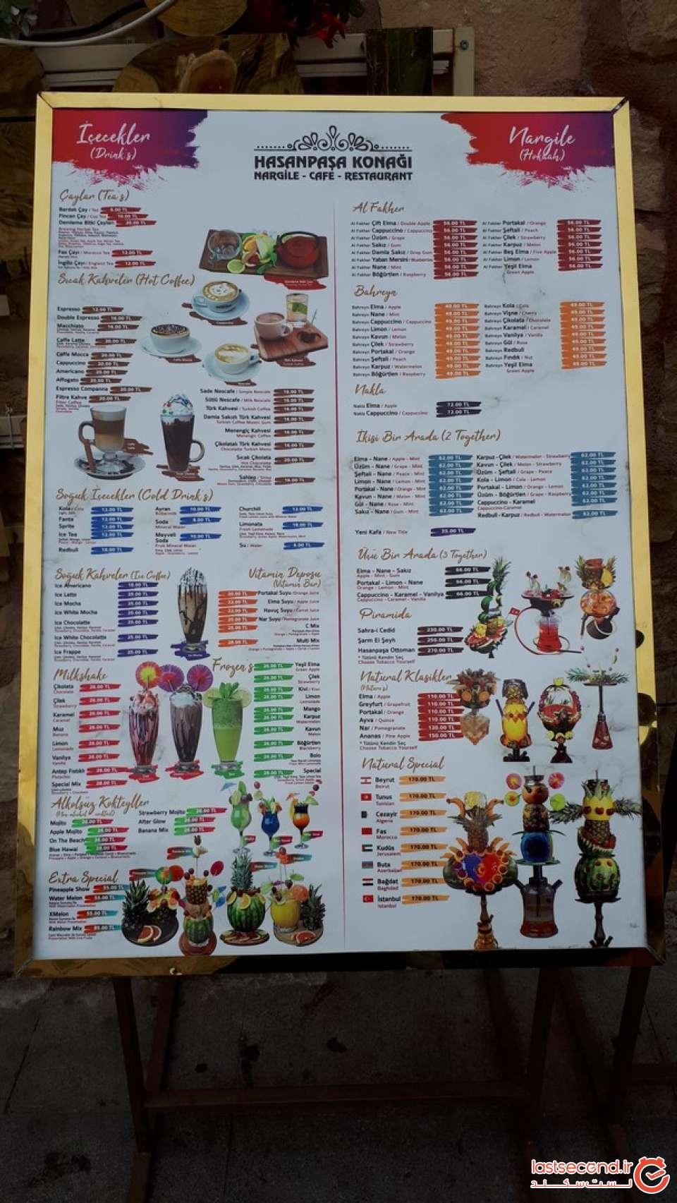 13-منوی رستورانی در گورمه (Copy).jpg