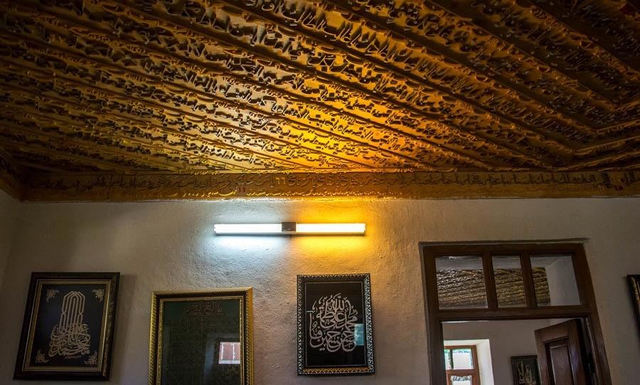 Haj Alireza Rezaii Kalantari Museum House   (4).jpg