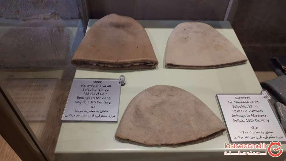 25- کلاه مولانا (Copy).jpg
