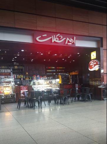 Amir Chocolate (Branch Imam Khomeini Airport) (2).JPG