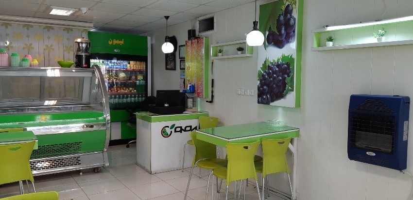 Limon Juice Shop (2).jpeg