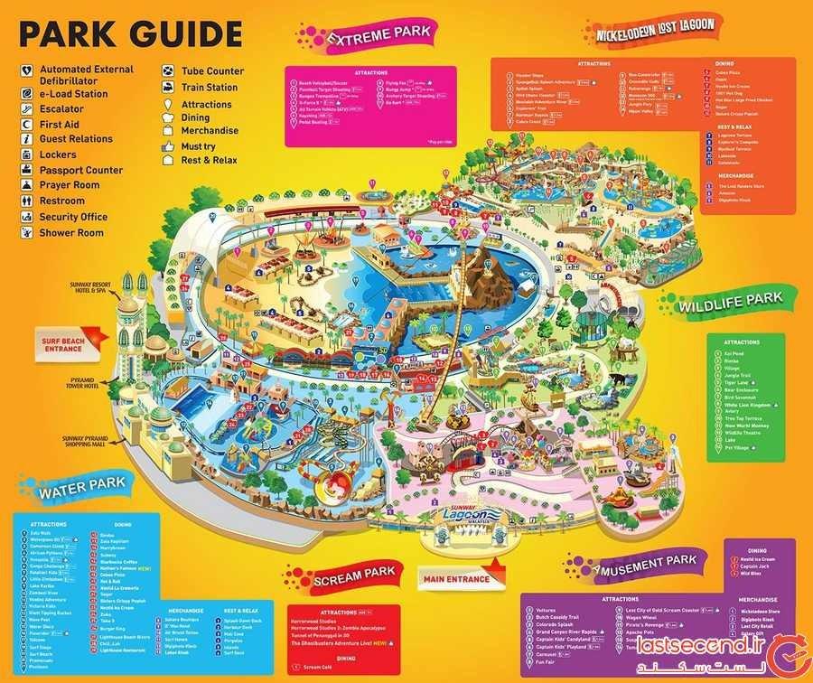 1200-Park-Map.jpg
