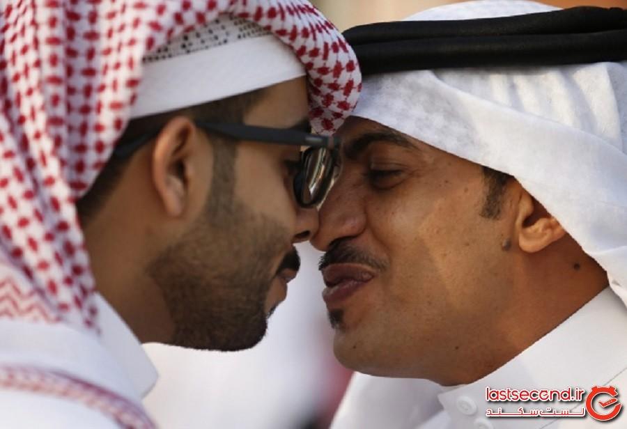 عربستان سعودی: بوسه بینیها
