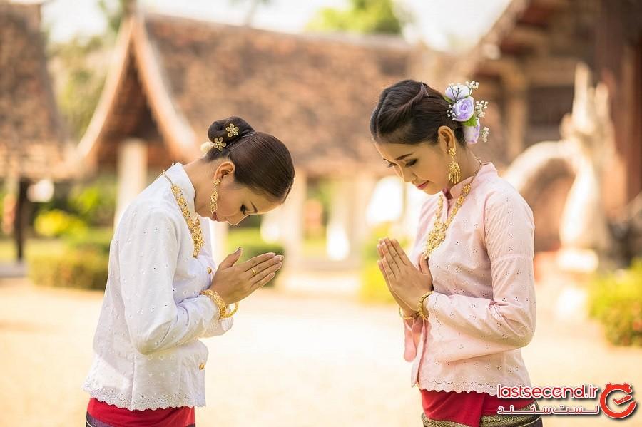 تایلند: «وای»(Wai)