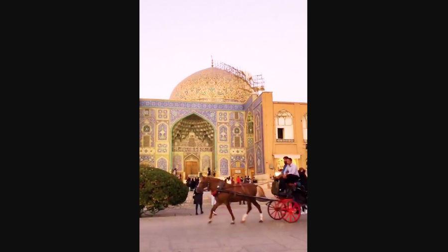 به اصفهان رو، که تا بنگری نصف جهان رو