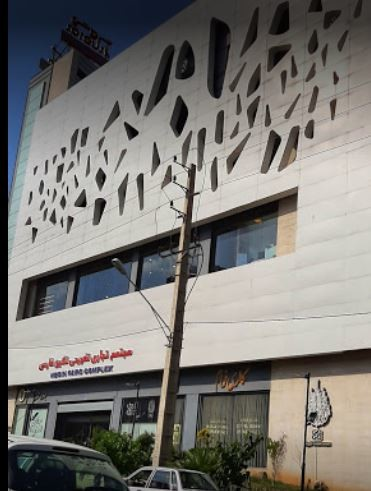 Negin Fars Commercial Complex (1).JPG