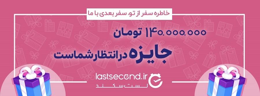 Banner Lastgram11.jpg