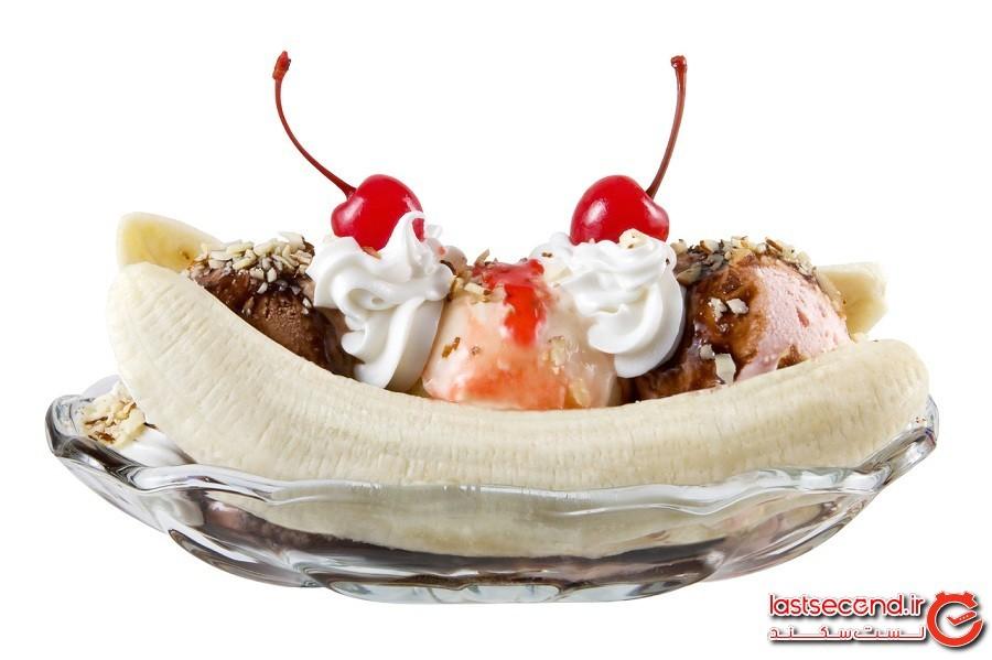 آمریکا: بنانا اسپلیت (Banana split, USA)
