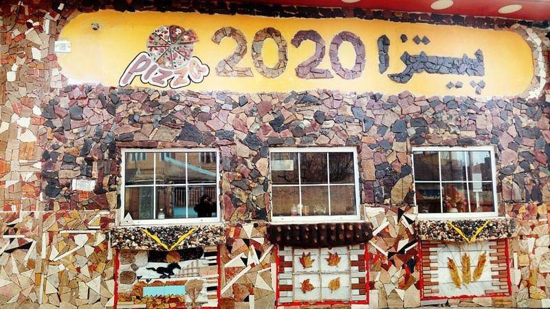 Pizza 2020 Khalkhal