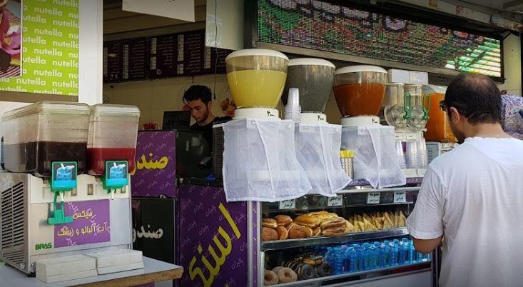 Palizan Cafe (2).JPG